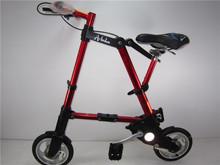 Abike fold bicycle Aluminum Alloy frame 10 inch air/foam wheel mini bicycle exercise bike(China (Mainland))