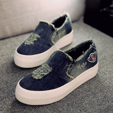 New Womens Flats 2015 Casual Jean Carves Casual Slip-On Round Toe Thick Sole Vintage Shoes KJ174