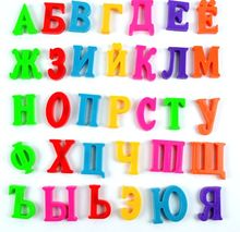 33pcs 3.5cm Russian Alphabet Magnetic Letters ,Baby Educational & Learning Toy,  Refrigerator Message Board(China (Mainland))