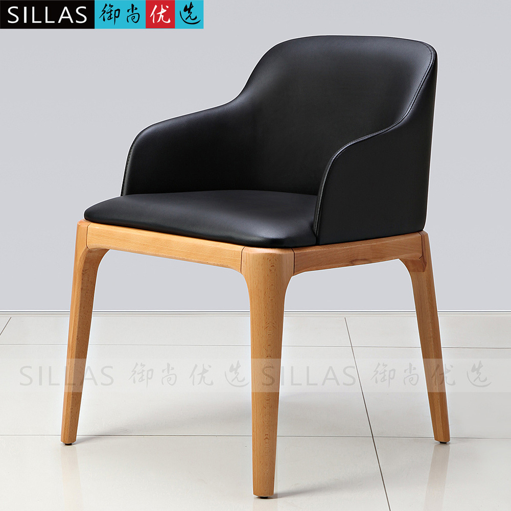 Wood armchair chair backrest casual restaurant leather for Designer leather dining chairs