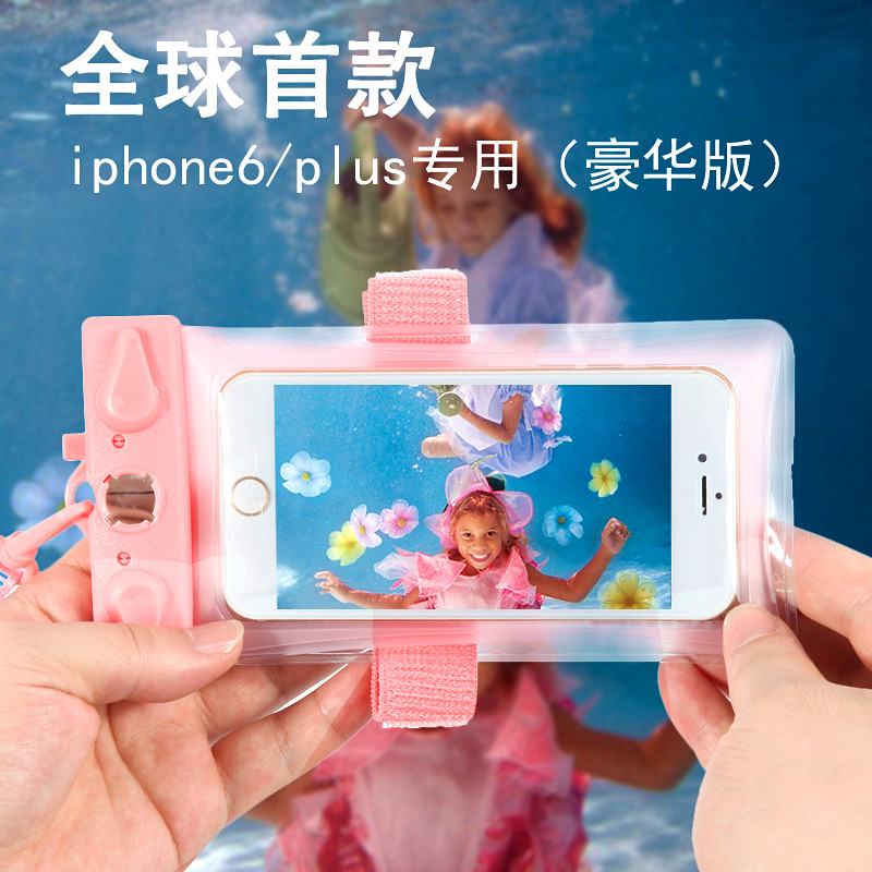 Free Shipping genuine 6plus 6 special NOTE millet mobile phone waterproof bag set wholesale(China (Mainland))