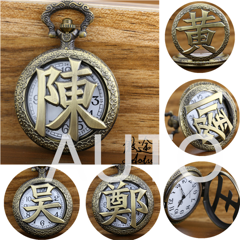 AUTO Steampunk Retro Quartz Pocket Watch Metal Necklace Leather Strap Chain Pendant Embossed Chinese First Name Bronze Words(China (Mainland))
