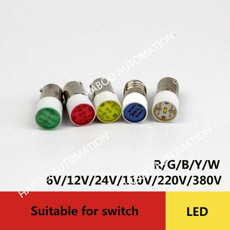high quanlity  led beads light  for for HABOO HQ22 series switch 22mm switch 6V 12V 24V 110V 220V with various color  <br><br>Aliexpress
