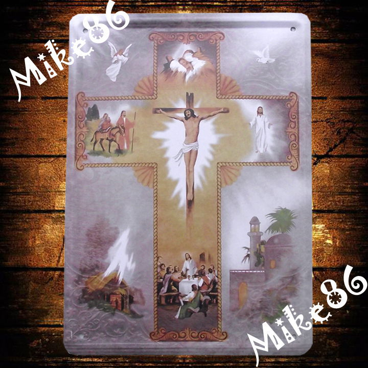 [ Mike86 ] The Cross Jesus Christian Metal craft Vintage Wall Art decor Church Retro Iron Painting K-129 Mix Item 15*21 CM(China (Mainland))