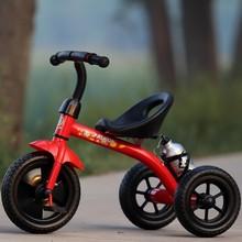 Милый ребенок мальчик девочка первые ходоки ребенок велосипед пенополиуретан колеса коляски детский велосипед педаль трехколесный велосипед коляска спорта на открытом воздухе бесплатная доставка