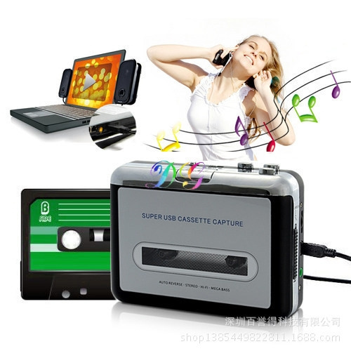 Tape Cassette to PC MP3 CD USB Converter Capture Walkman Music +USB Cable NEW Free shipping(China (Mainland))