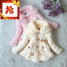 Children outerwear female child pearl pendant outerwear quality outerwear(China (Mainland))