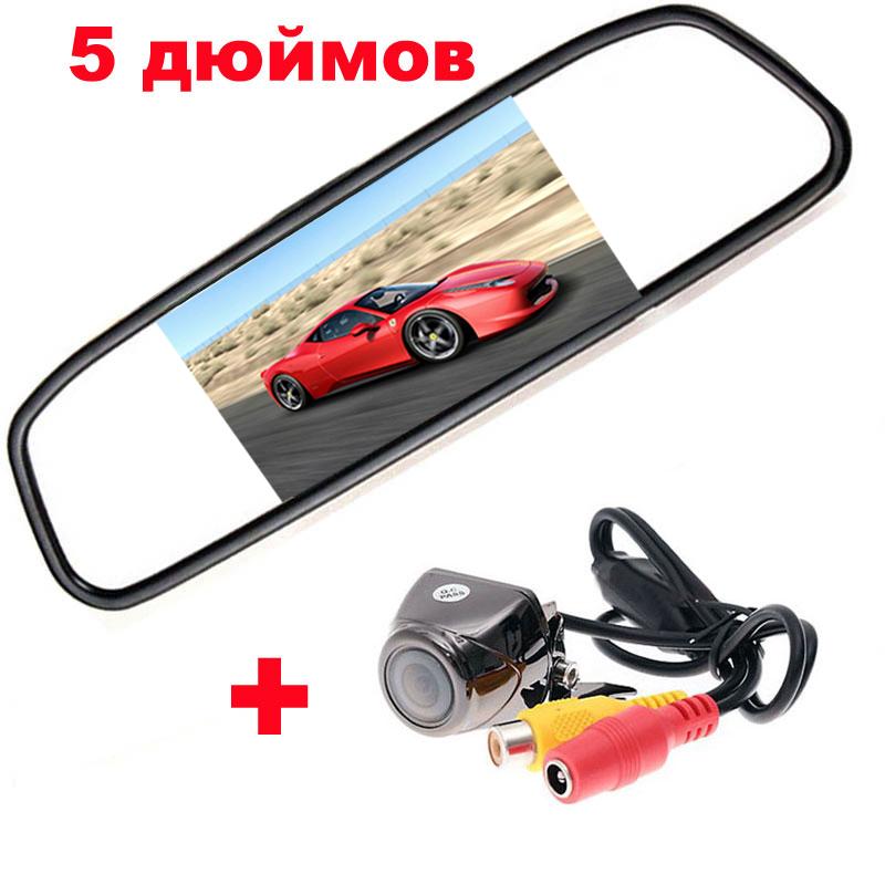 "170 Lens Angle Universal Car Rear view Rearview Camera+5"" TFT LCD Reversing mirror Monitor car Backup camera Auto Parking system(China (Mainland))"