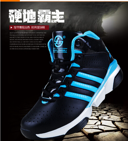 Professional Basketball Shoes Breathable Absorbing Shock and protecting the ankle 3 Color Men Sport Basketball Shoes MYD32(China (Mainland))