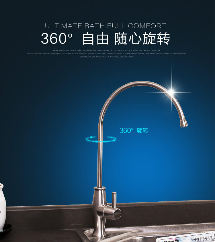 New style 304 stainless steel kitchen faucet Lead-free drinking water filter faucet(China (Mainland))