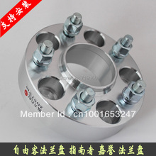 Compass/ Liberty 2W 4W Patriot Prospector aluminum alloy CNC wheel spacer (China (Mainland))