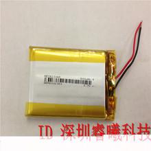 Литий-полимерный аккумулятор 623048 промышленные литиевая батарея 3.7 В 1000 мАч литиевая аккумуляторная батарея