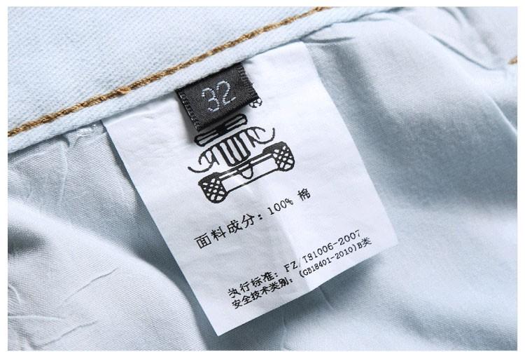 Скидки на AFS ДЖИП джип Battlefield 2016 новый мужская повседневная мода джинсы большой размер бизнес случайный длинные брюки прямые джинсы Горячие 77