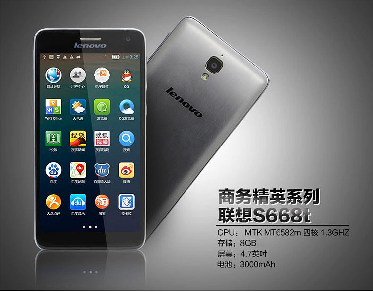 Hot Sales Lenovo S668T MTK6582 Quad Core 1GB+8GB Android 4.2 Cellphone 960*540 GPS bluetooth Wifi Russian language Smart phone(China (Mainland))