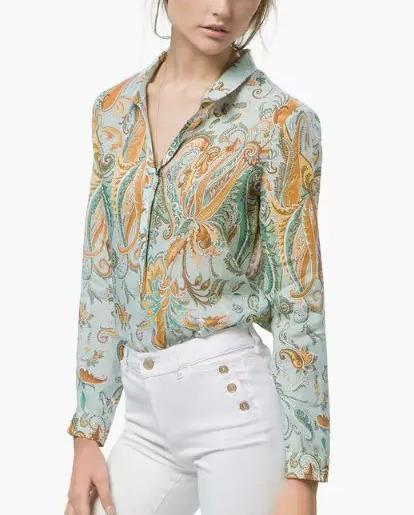Пляжные Блузки В Омске