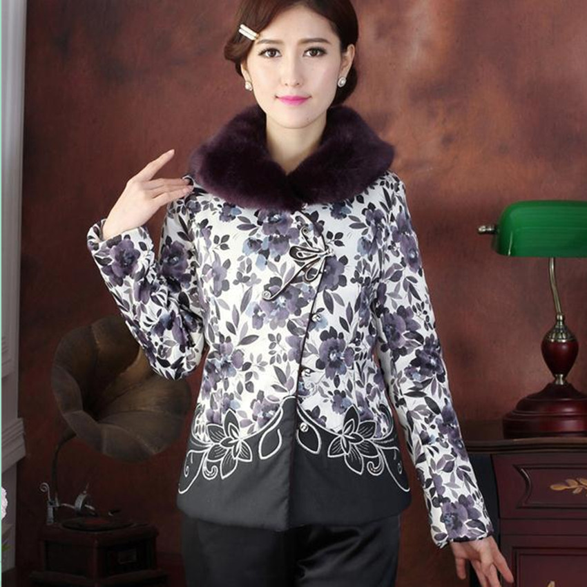 2015 Hottest Multicolor Winter Chinese Womens Satin Silk With Fur Collar Wadded Jacket Outerwear Free Shipping M TO 4XL Y13Одежда и ак�е��уары<br><br><br>Aliexpress