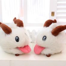2015 LOL Poro plush toy Poro Doll Legal Edition High quality 25 cm1pcs SUPER CUTE& SOFT &HIGH QUALITY Kids Toys Gift L322(China (Mainland))