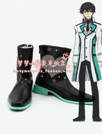 The Irregular At Magic High School Shiba Tatsuya Cosplay Shoes Anime