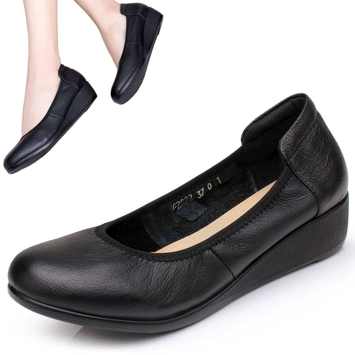 2015casual comfortable soft outsole genuine leather