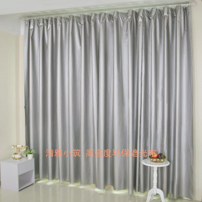 Simples de produtos de prata sombra pano de cortina cortinas p ra sol de resist ncia de - Cortinas para el sol ...
