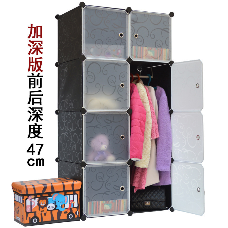 8 cubes Children Easy Storage Cabinets Diy Green Clothing Armoire Kids Closet Organizer Storage Organizers HS-24(China (Mainland))