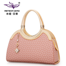 Women Leather Handbags Ladies 2015 New Fashion Women Bag Europe High Quality Tote Hand bag