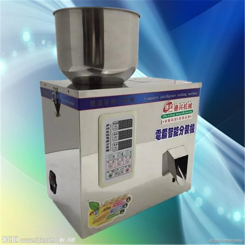 1-50g computer intelligence racking machine, quantitative packaging machine,automatic food/powder/particle/seed filling machine(China (Mainland))