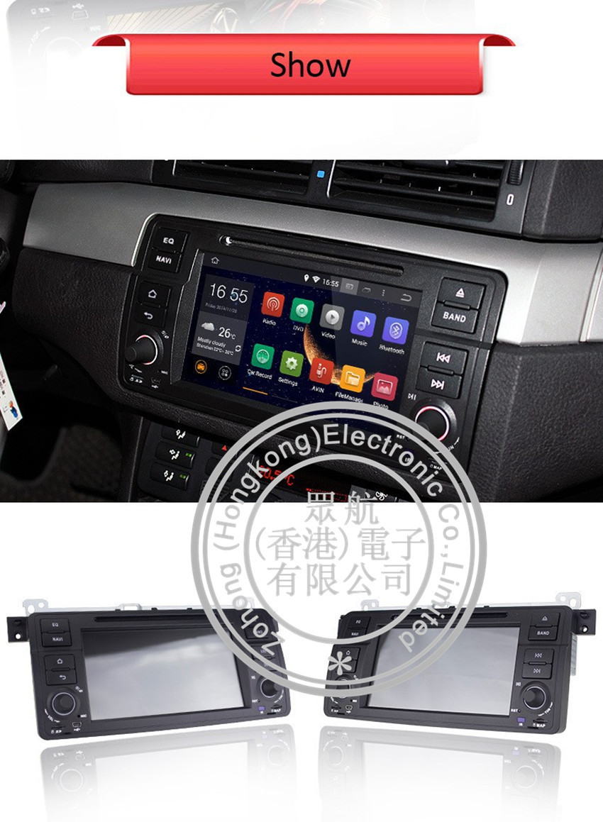 """4.4 HD 1 din 7"""" Car PC DVD Radio GPS for BMW E46 / M3 1998-2005 With 3G / WIFI Bluetooth TV AUX IN Can bus(China (Mainland))"""