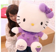 huge lovely fruits kitty toy plush purple kitty toy big grape kitty toy perfect gift about 70cm