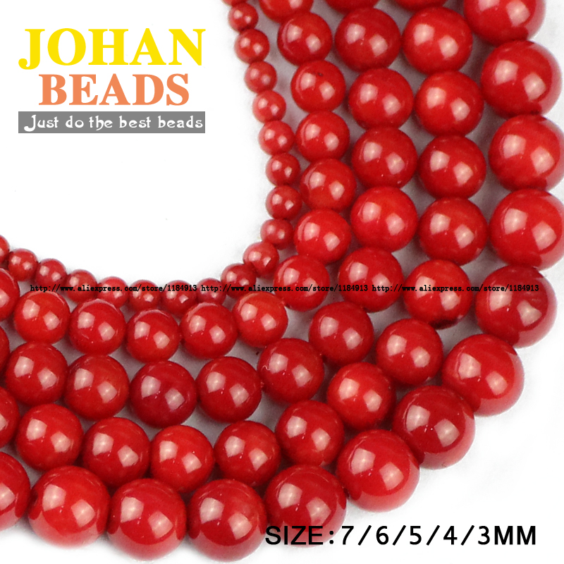 Red coral stone beads Natural coral High quality Round Loose beads ball 2.5/4//5/6/7MM Jewelry bracelet accessories making DIY()