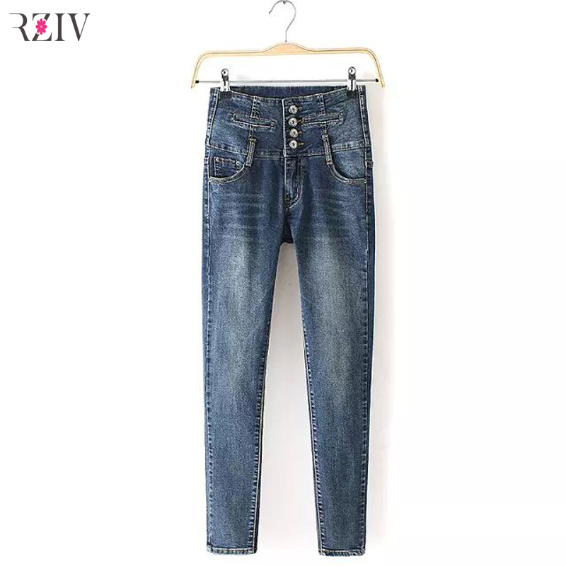 2016 jeans woman high waist jeans stretch ladies jeans pantsОдежда и ак�е��уары<br><br><br>Aliexpress