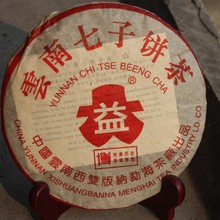 Premium Yunnan puer tea,Old Tea Tree Materials Pu erh,200g Ripe Tuocha Tea Free shipping