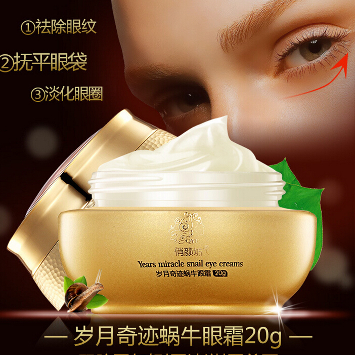 QYF Snail Eye Cream Anti Puffiness Dark Circle Anti Wrinkle Anti-Aging Moisturizing Face Care 20ml eye cream dark circles(China (Mainland))