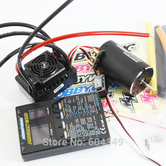 3in1 RC Car Brushless Combo 3400kv Motor + 120A waterproof SC8 ESC TRUCK EZRUN C1Freeshipping