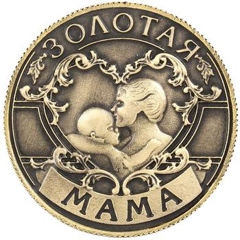 "Coin ""Golden Mama"" Unique original design ancient Russian coins Rouble coins purse replica russian Maria coins collectables"