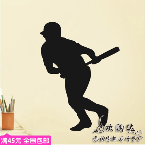 Free Shipping Sports Baseball wall stickers glass decals for pub bar shop 22 colors choose custom-made(China (Mainland))