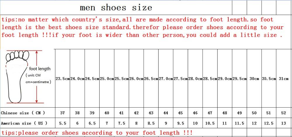 men size 20151102