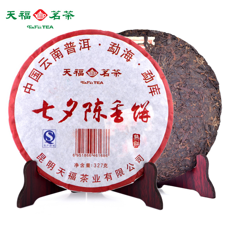 Tenfu Chinese Yunan Puer Tea Cake Aged Pu Er Compressed Tea Cake 10 Years Old 327G for Slimming and Health(China (Mainland))