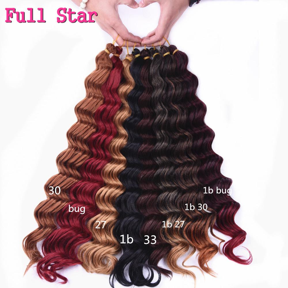 deep wave full star hair 042