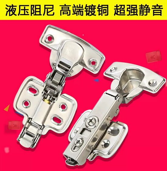 Stainless steel wardrobe cupboard doors hydraulic damping hinge buffer fitting door relatively(China (Mainland))