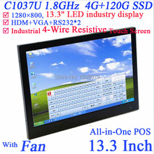 13.3 inch resistive All-in-One touchscreen computers pos Windows XP 7 8 with Intel Dual Core D2550 1.86Ghz CPU4G RAM 120G SSD(China (Mainland))