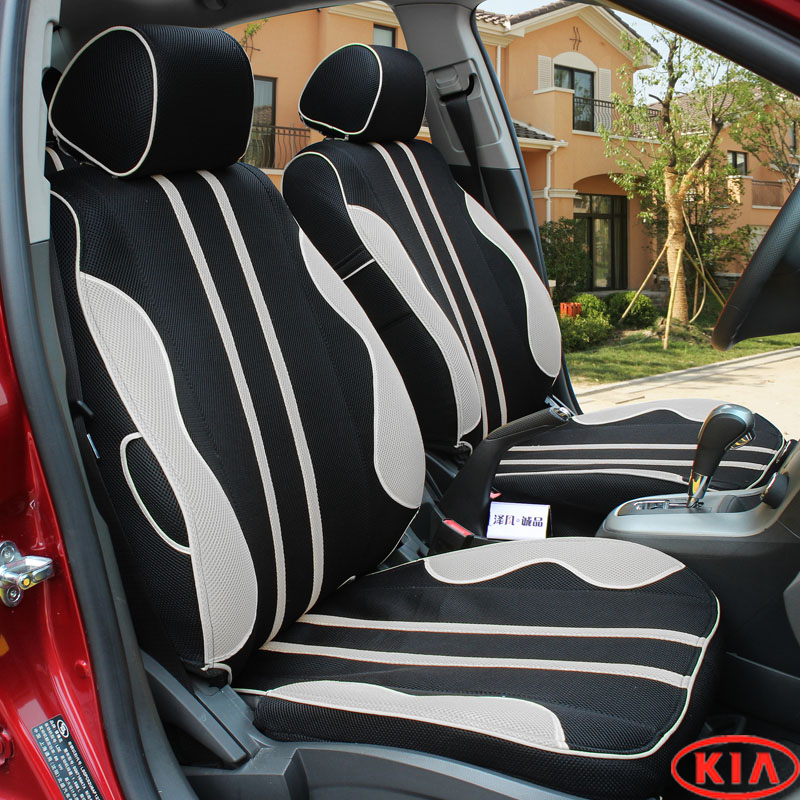 Special Thicken Car Seat Cover For Kia K2K3K4K5 Cerato