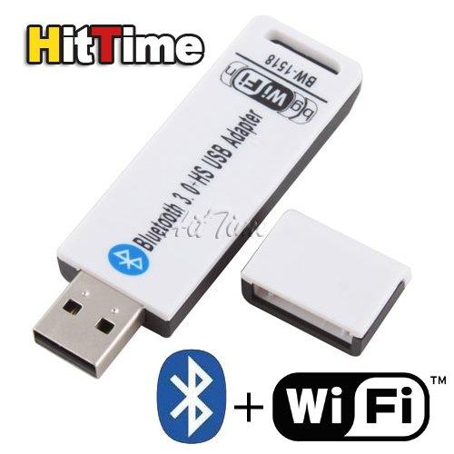 USB Bluetooth 3.0 HS + Wireless LAN Wifi Adapter 150Mbps#21449
