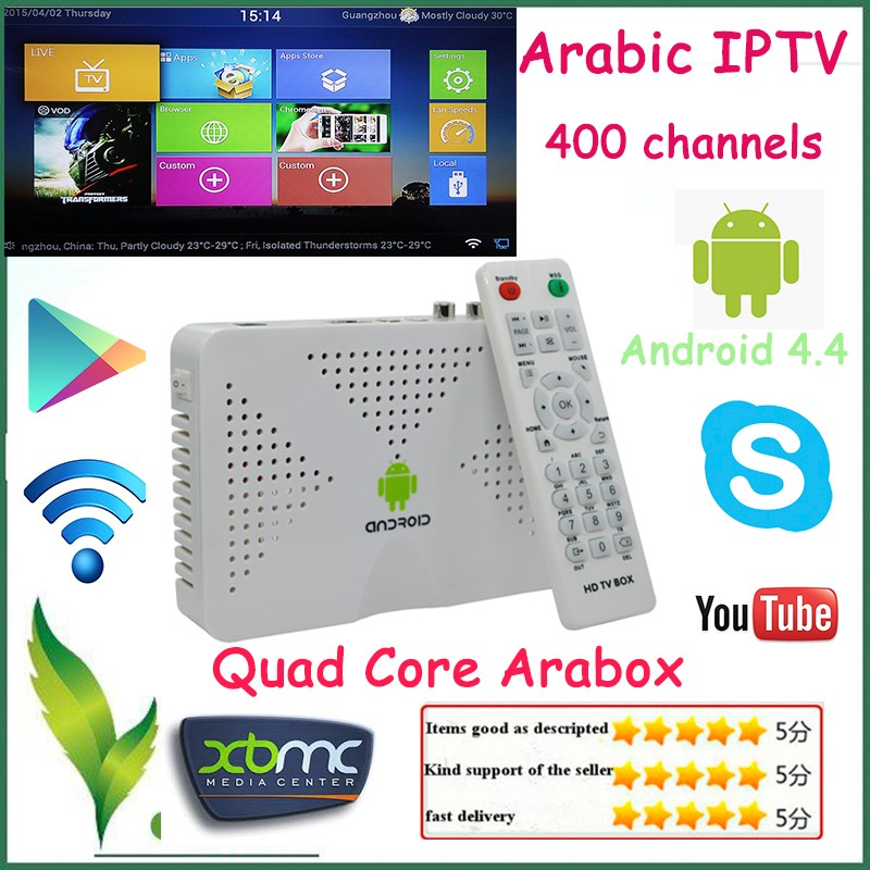 Quad Core Android Arabic IPTV Box 400+ Live TV channels HD Set Top Box arabic Channel+ Arabic IPTV kodi(China (Mainland))