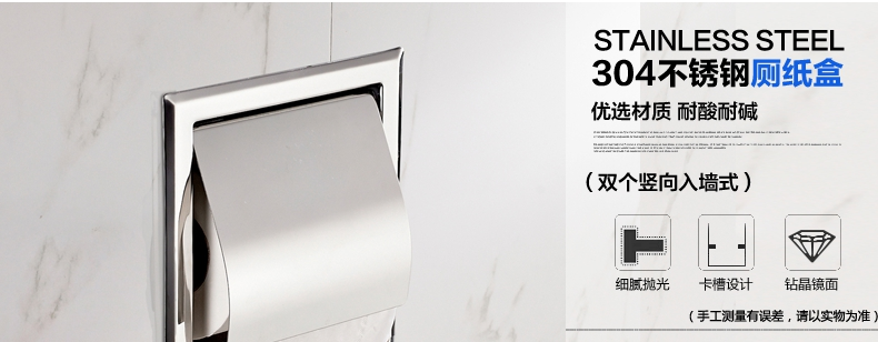 304 Stainless Steel Concealed Towel Rack Embedded In Wall Toilet Roll Holder Hotel Construction Paper Holder Double Paper Holder