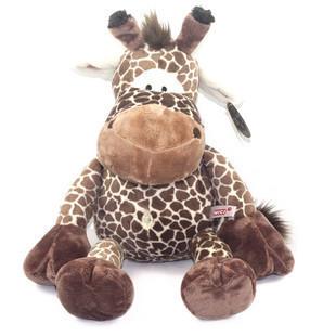 free shipping.Nici plush toy giraffe deer misty jungle brothers .35cm .1pc(China (Mainland))