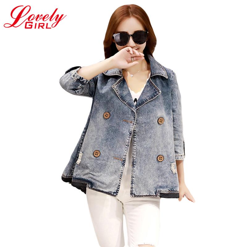Popular Ladies Denim Jackets Wholesale-Buy Cheap Ladies Denim ...