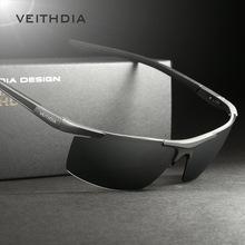 De alumínio E Magnésio Óculos Polarizados Homens Espelho de Condução óculos de Sol Óculos de Revestimento oculos Esportes Masculino Óculos Acessórios 6588