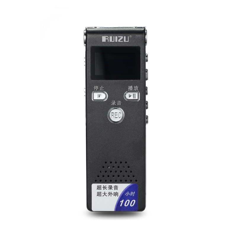 K02 hd recorder 8g line microphone ultra long mp3 player(China (Mainland))