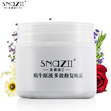 Face Care Sleeping Mask Moisturizing Night Cream Shrink Pores Oil Control Anti-Wrinkle Anti-Aging Whitening Beauty Skin Care